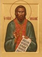 Казаки, поддерживающие общественный порядок в период ограничительных мер, молитвенно почтили память священномученика Николая Попова