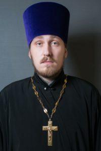 секретарь комиссии_шахт.епархия